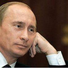 Путин: В Сочи будет создана игорная зона