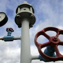 В Киеве начались трехсторонние газовые переговоры