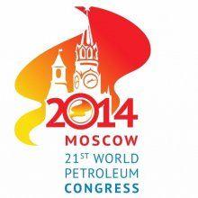 В Москве начинает работу Мировой нефтяной конгресс