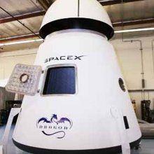 Через 10 лет Илан Маск отправит человека на Марс