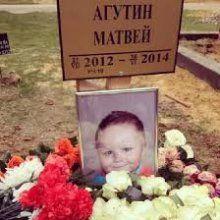 Леонид Агутин похоронил ещё одного родственника