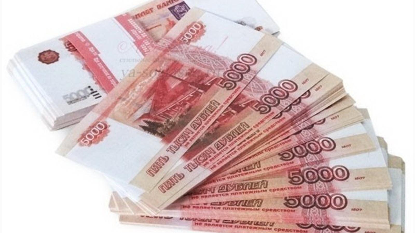 Пачки рублей обои для рабочего стола