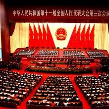 Китай публикует данные о преступниках Второй мировой из Японии