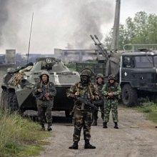 Штаб АТО: Силы АТО блокировали Николаевку