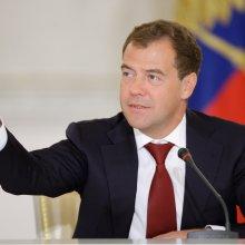 Медведев проведёт совещание относительно развития Крыма