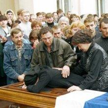 Погибший в Дагестане житель Хабаровска станет кавалером ордена Мужества