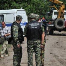 СК России назначил баллистическую экспертизу в связи с обстрелом Донецка