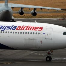 ����������� �������� �����-777 Malaysia Airlines ��� ��������