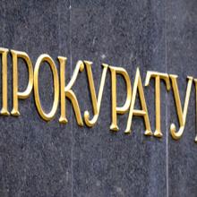 Один из руководителей ЛНР объявлен в розыск ГПУ