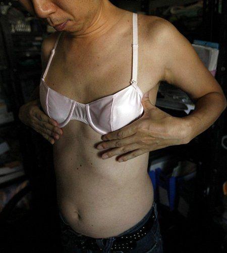 смотреть фото страшных грудей женских