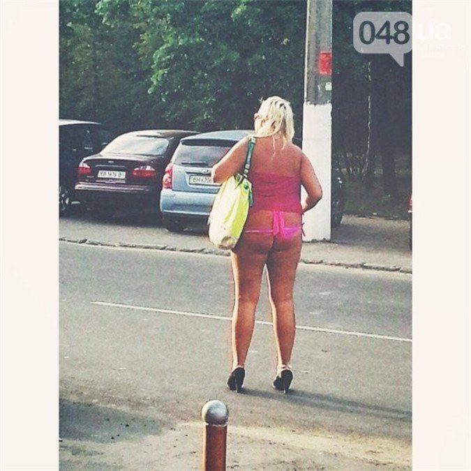 ходит с вибратором на улице фото