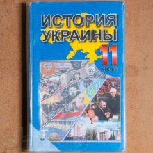 В украинских учебниках по истории не будет Великой Отечественной войны