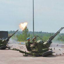 Украинская армия ударила артиллерией по окраинам Донецка