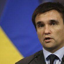 Климкин: Киев просто так не отдаст Крым, Донецк и Луганск