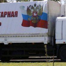 В ДНР поступила гуманитарная помощь от России