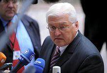 Переговоры глав МИД России, Украины, ФРГ и Франции завершились