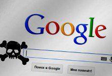 В Google пришло более 8 млн запросов на удаление контента