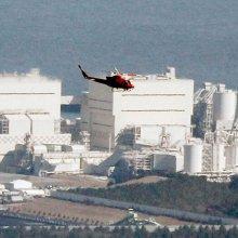РФ поможет Японии очистить радиоактивную воду на АЭС «Фукусима-1»