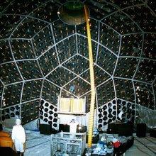Физики заглянули в душу Солнца и обнаружили нейтрино