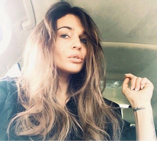 Алена Водонаева похвасталась покупкой