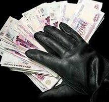В Питере похищены деньги для ДНР и ЛНР