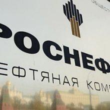 «Роснефть» создаст СП с вьетнамской нефтегазовой госкомпанией