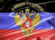 Минобороны ДНР: Под Мариуполем обстреляны ополченцы из «ГРАДа»