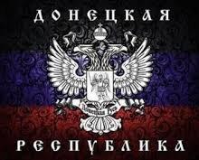 Ополчение обвиняет Украину в захвате ключевого посёлка во время перемирия