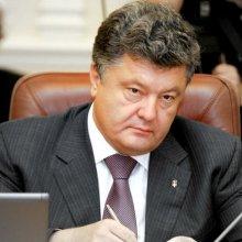 Порошенко отправил в отставку