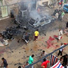 В Багдаде прогремела серия мощных взрывов