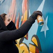 Самое большое граффити РФ сделают на стене столичного технополиса «Москва»