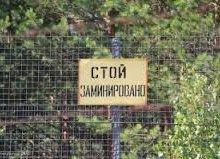 «ДНРовцы» обвинили украинскую сторону в минировании Мариупольских мостов