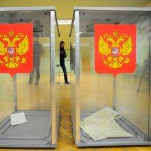 14 сентября в России проведут единый день голосования