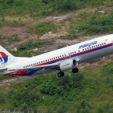 ������-737� Malaysia Airlines ��������� ���� ��-�� ��������� � �����������