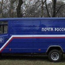Почта России Новости Посылки и бандероли теперь