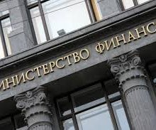В РФ не станут резко повышать акцизы на табачные изделия