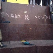 Активистам, отпилившим ногу Ленину в Харькове, грозит до 5 лет