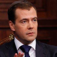 В России создадут официальный сайт с информацией о результатах государственного аудита