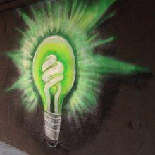В Твери появилось первое 3D граффити