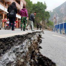 В Китае за последний час произошли 3 землетрясения