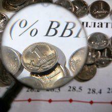 Всемирный банк ожидает роста экономики в РФ