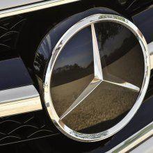 Mercedes-Benz представит на выставке электроники новый концепт-кар