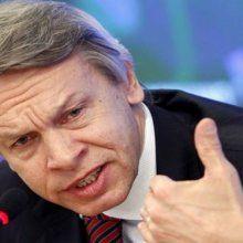 Российские депутаты не поеду т на украинские выборы наблюдателями по ОБСЕ