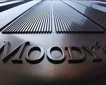 Moody's понизило долгосрочный кредитный рейтинг РФ до ВАА2