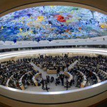 На заседании Генассамблеи ООН избран новый состав СПЧ