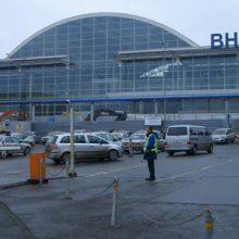 Следствию нужно время для выяснения причин авиакатастрофы во «Внуково»