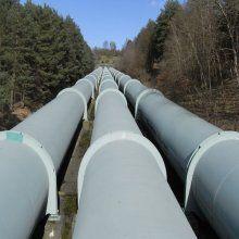 Газпром не будет вносить Украине предоплату за транзит газа
