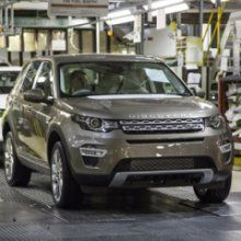 C ��������� ����� ������ Land Rover Discovery Sport