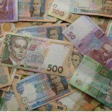ДНР: Миллионы гривен уничтожил Нацбанк Украины