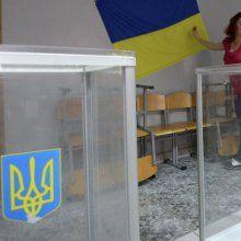 На Украине объявлен день тишины перед выборами в парламент